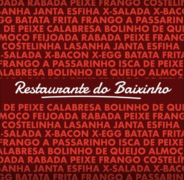 Restaurante e Lanchonete do Baixinho