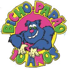 Bicho Papão